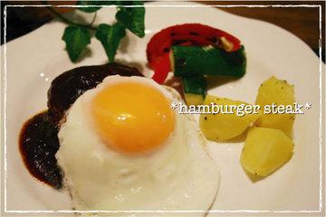 Hamburgersteak
